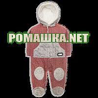 Утеплённый трикотажный человечек р. 62 для новорожденного плотный на махровой подкладке 3783 Бежевый, фото 1