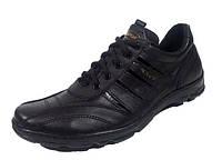 Мужские кожаные кроссовки G.R.A.S. 03