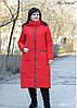 Молодежное пальто выполнено в стиле «оверсайс» р.р.50-56