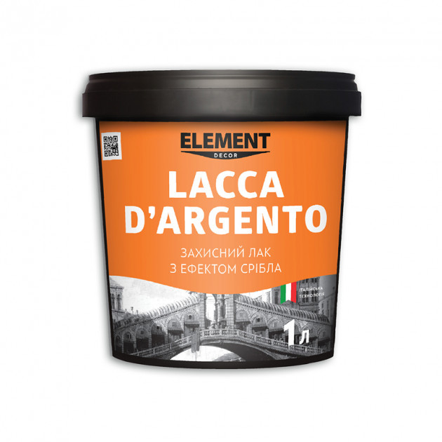 Лак Element Decor Lacca D'argento с эффектом серебра 1л