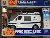 Машина полиция  WY590B