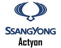 SsangYong Action. Ссанг Йонг Актион. Стартер, генератор и комплектующие.