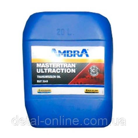 Масло гидротрансмиссионные AMBRA MASTERTRAN ULTRACTION MAT3540 (20 литров) , фото 2