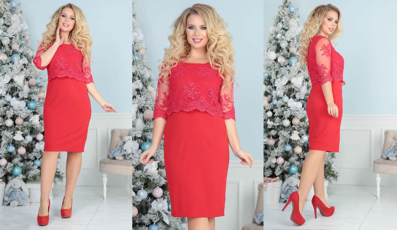 676ace4a3a16f6a Вечернее красное облегающее платье миди с кружевом на сетке