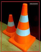 Конус дорожный сигнальный со светоотражающими полосами и без
