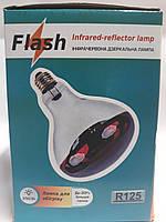 Инфракрасная зеркальная лампа ИКЗК Flash 250Вт