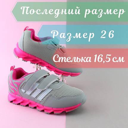 1c56b9277 Купить Кроссовки на девочку розовая подошва тм Tom.m р. 26 в Киеве ...