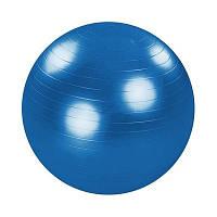 Мяч гимнастический HMS 1766EG 65 см
