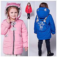 c4111725741 Куртка для мальчика подростка осень Letta оптом в Украине. Сравнить ...