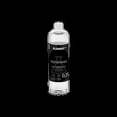Деароматизированный растворитель Element Pro 0.25кг