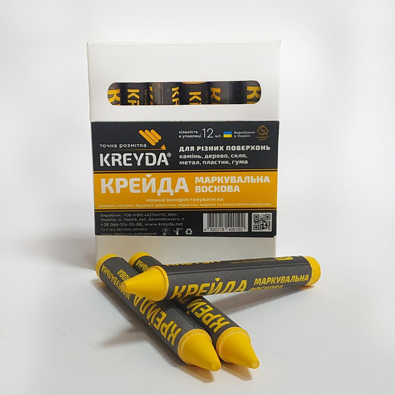 KREYDA воскова маркувальна для будь-якої поверхні, жовті