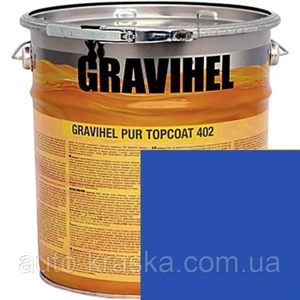 RAL 5015 GRAVIHEL поліуретанова емаль 402-001 глибоко-матова 1л