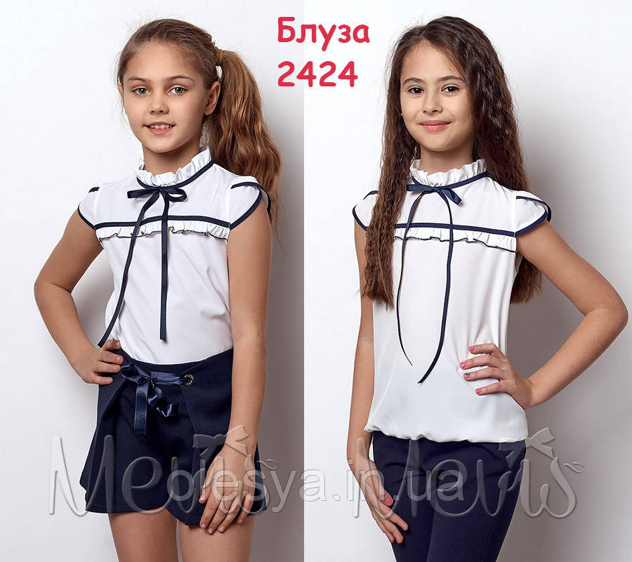 Блуза школьная с коротким рукавом на девочку ТМ Mevis 2424 Размер 146