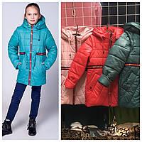 8074a1c65de Детские куртки оптом в Мукачево. Сравнить цены