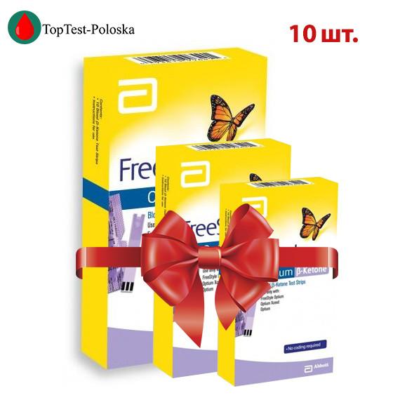 Тест-полоски Фристайл Оптиум Бета-Кетоны №10 (FreeStyle Beta Ketone) (10 упаковок)