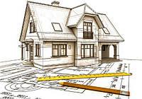 Проектирование домов, коттеджей, баз отдыха, отелей