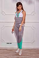 Женский костюм для фитнеса   2002 Вп, фото 1