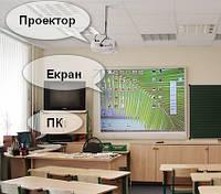 Интерактивный комплекс для обучения ИК-1