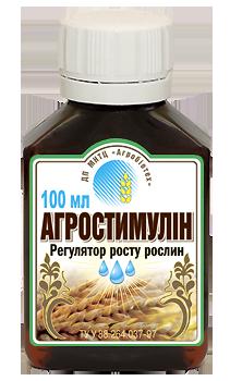 Стимулятор роста Агростимулин, для пшеници, ячменя