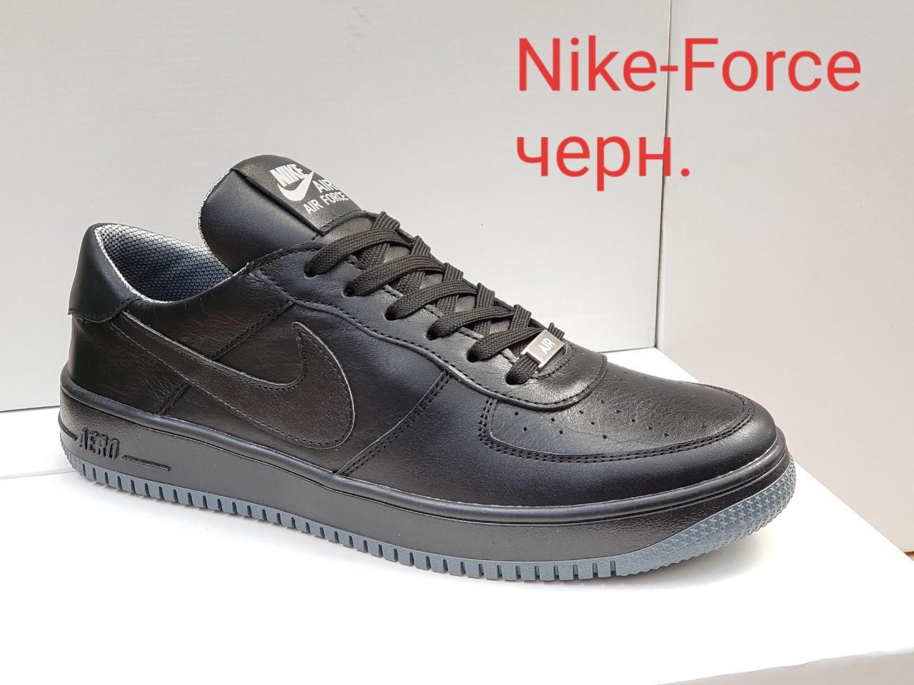 Кроссовки мужские в стиле Nike- Force черные