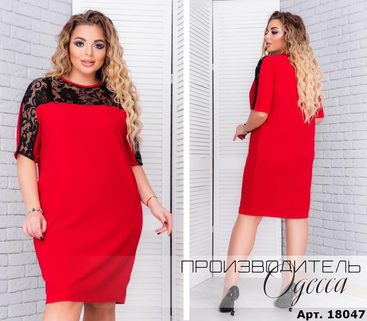 15fe15e8e8b Платье женское прямого кроя размер  50-52