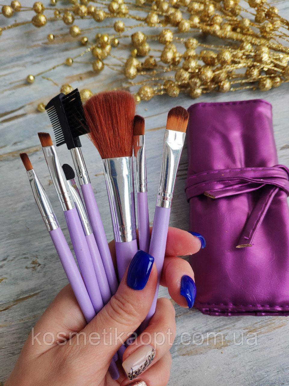 Кисти для макияжа 7 штук в чехле ( СИРЕНЕВЫЕ)