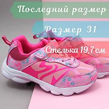 Розовые кроссовки Камуфляж для девочки Tom.m размер 31