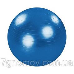 Мяч гимнастический HMS 1766EG 75 см