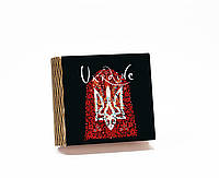 Шкатулка-книга на магните с 4 отделениями Вогняні квіти