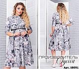 Легкое женское платье под пояс размер: 48-50,52-54,56-58, фото 3