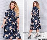 Легкое женское платье под пояс размер: 48-50,52-54,56-58, фото 2