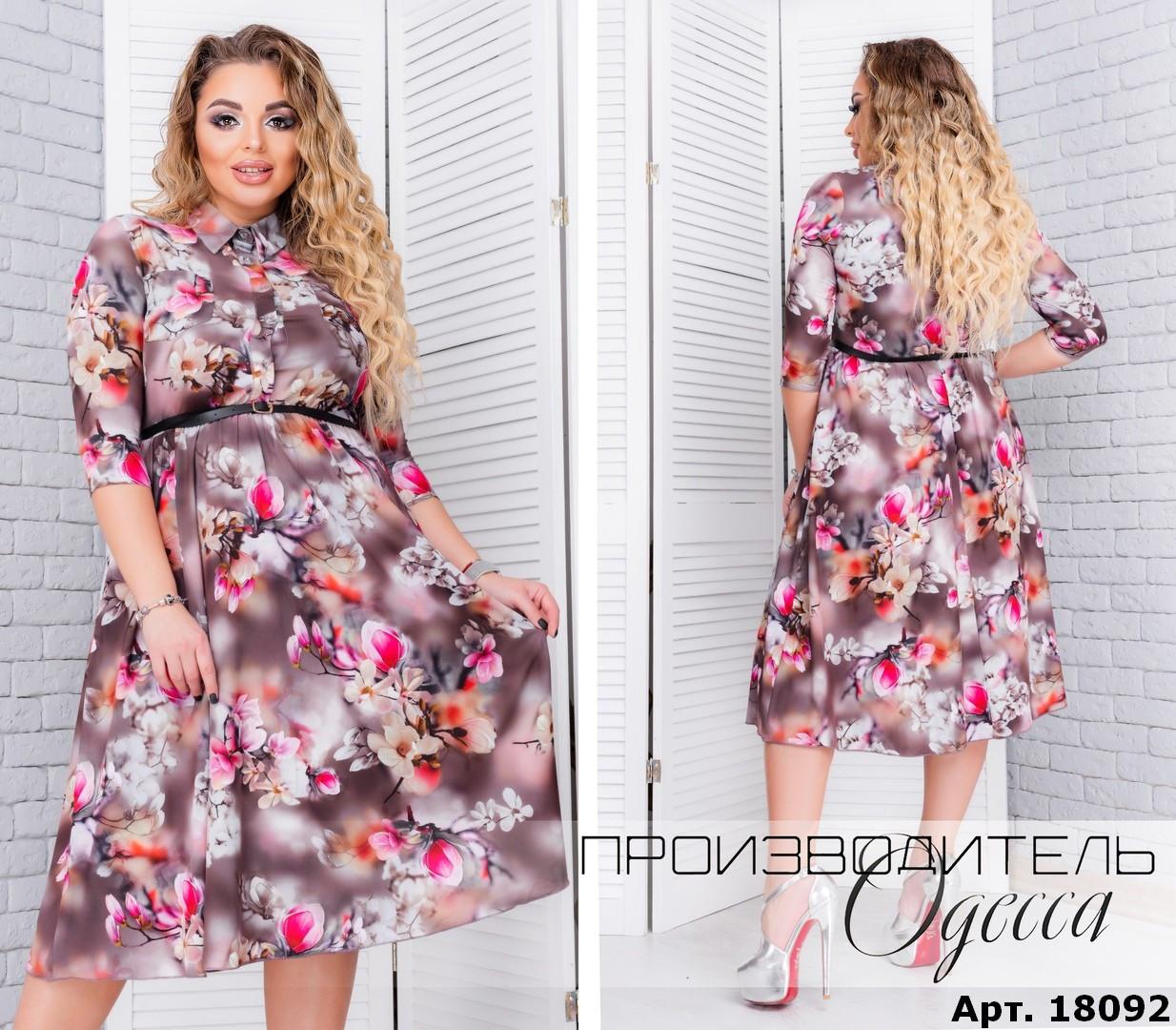 Легкое женское платье под пояс размер: 48-50,52-54,56-58