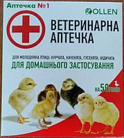 Ветеринарная аптечка на 50 голов