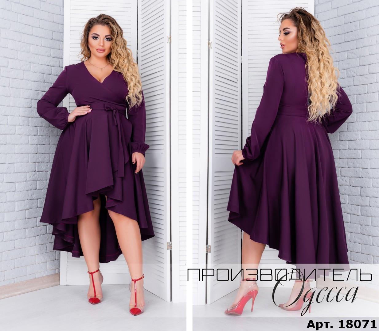 Стильное платье  креп-костюмка  размер: 48-50,52-54
