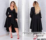 Стильное платье  креп-костюмка  размер: 48-50,52-54, фото 2