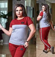 "Трикотажный женский спортивный костюм с кармашками ткань: "" Мягкий Трикотаж "" м  48, 50  размер батал"
