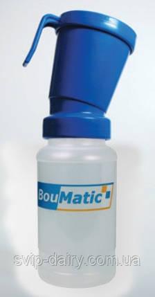 Стакан для дезинфекции сосков вымени BouMatic Non-Return, фото 2