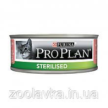 Консерви Purina Pro Plan для стерилізованих кішок і кастрованих котів, лосось і тунець, банку, 85 г