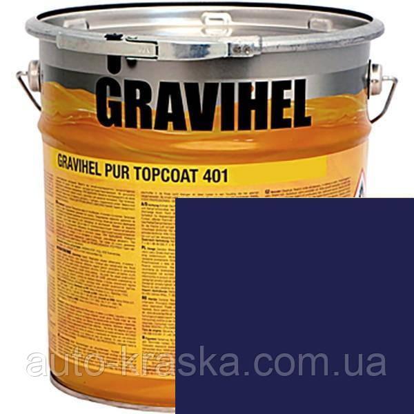 RAL 5002 GRAVIHEL полиуретановая эмаль 401-005 полуглянцевая 1л