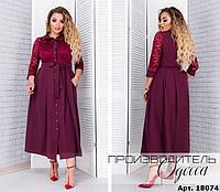 Стильное платье с кружевным верхом  размер: 48-50, 52-54, 56-58