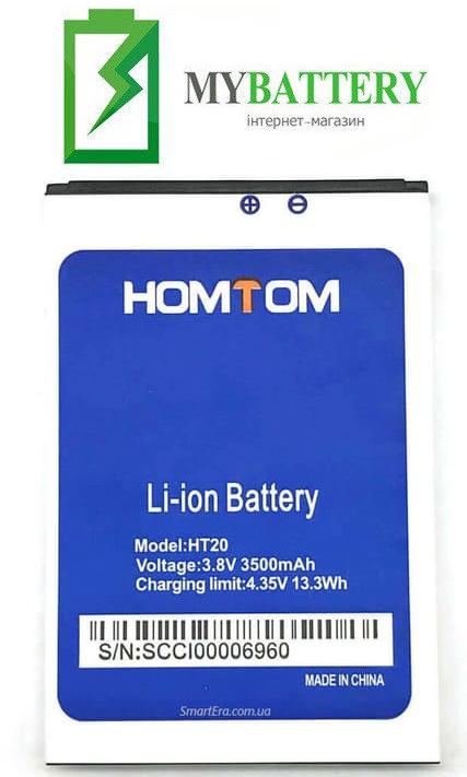 Оригинальный аккумулятор АКБ батарея для Doogee (HomTom) HT20 / HT20 Pro 3500mAh 3.8V