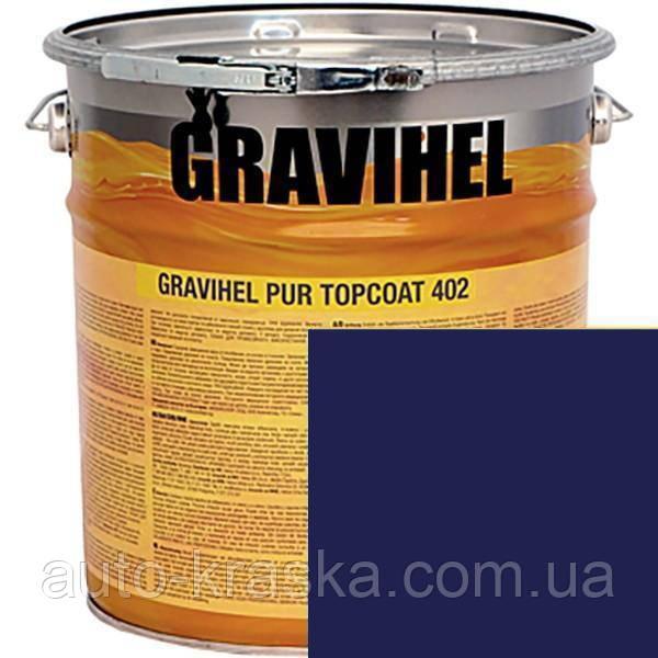 RAL 5002  GRAVIHEL полиуретановая эмаль 402-002 полуматовая 1л