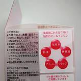 Увлажняющий антивозрастной гель. KANEBO Evita Botanic Vital Deep Moisture Gel —  90 г ( Япония), фото 3