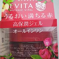 Увлажняющий антивозрастной гель. KANEBO Evita Botanic Vital Deep Moisture Gel —  90 г ( Япония), фото 1