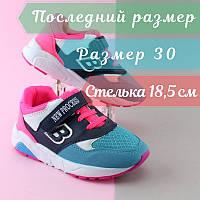 Кроссовки Аир Макс на девочку, детская спортивная обувь тм JG р.30