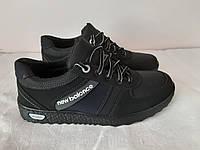 Чоловічі туфлі чорні спортивні прошиті (код 2586), фото 1