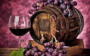 Сухие вина