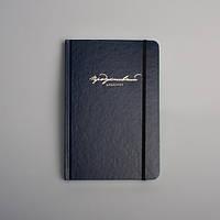 Продуктивний щоденник (темно-синий), фото 1