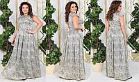 Батальне довге нарядне плаття у узорами .Р-ри 46-60