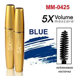 MM-0425 Туш Gold Mascara Volume 5 X BLUE (кольорова) (уп-4 шт)